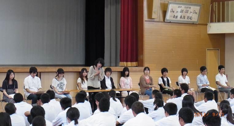 豊北・下関北高等学校
